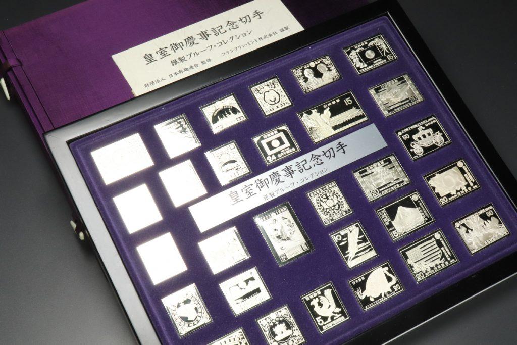 フランクリン・ミント/皇室御慶事記念切手/銀製プルーフ・コレクション29枚