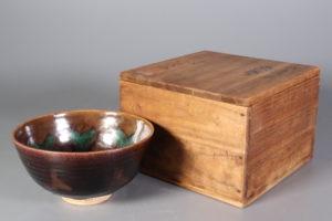 二代徳田八十吉造 深厚耀変茶碗